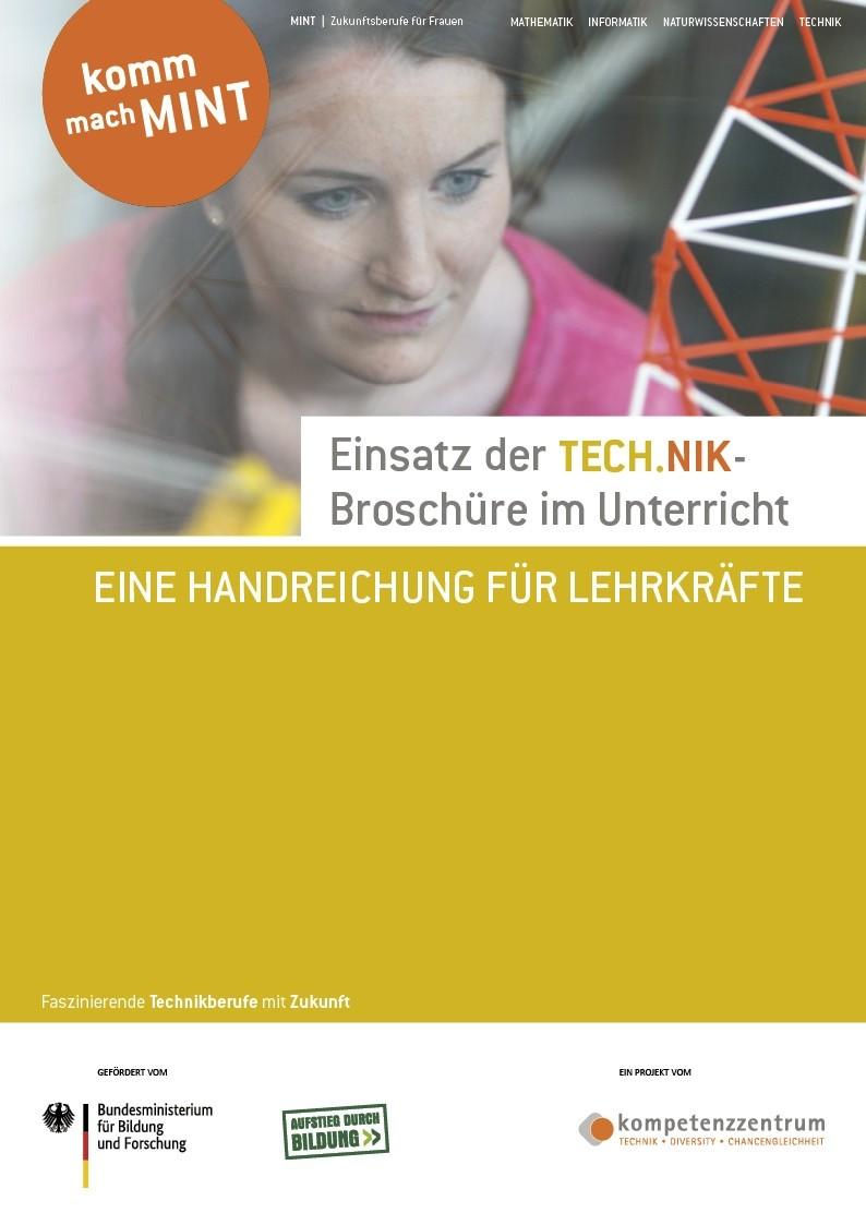 Einsatz der Technik-Broschüre im Unterricht | Eine Handreichung für Lehrkräfte